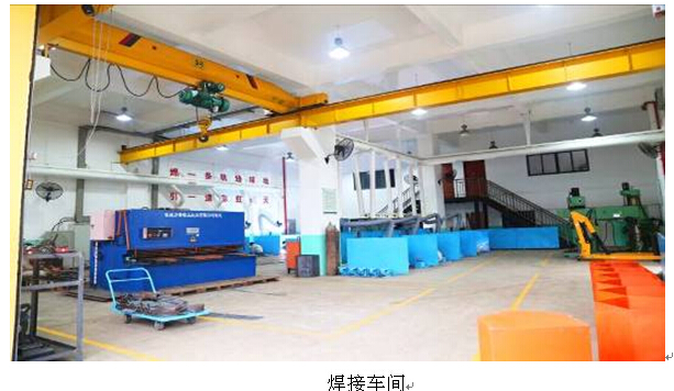 海南洋浦技工学校机械专业2014年招生简章